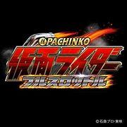 Pachinko KR themesong cover