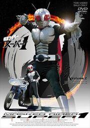 Super-1 DVD Vol 2