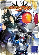 Agito DVD Vol 3
