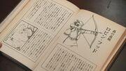 Robin Hood in Takerus Book