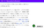 Generation3X