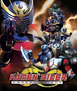 Kamen Rider DK