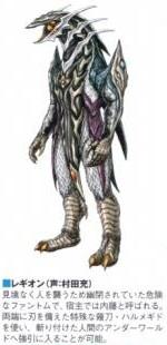 Legion concept art