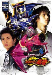 Ryuki DVD Vol 6