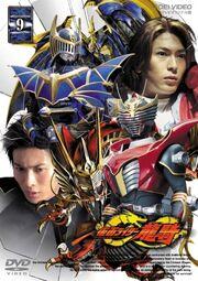 Ryuki DVD Vol 9