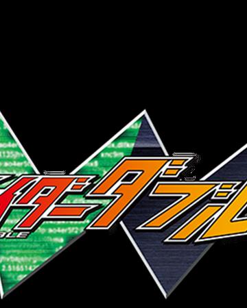 Kamen Rider W Kamen Rider Wiki Fandom