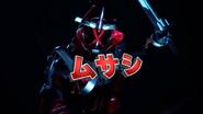 Ghost Special Preceding Video - Musashi Damashii