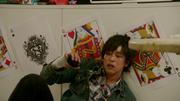 Kouta with four cards