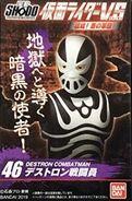 Destron Combatman spelling