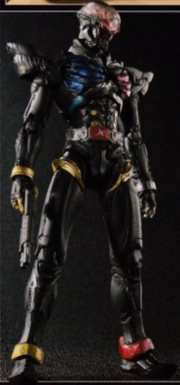 Hakaider Red Blue