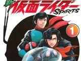 List of Shin Kamen Rider Spirits Chapters