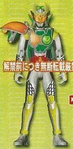 Shin zangetsu toy
