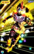 Lazer Turbo Muteki