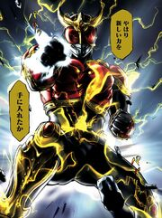 Manga Kuuga Rising Mighty