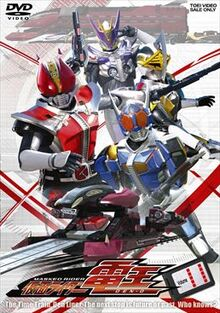 Kamen Rider Den-O Volume 11
