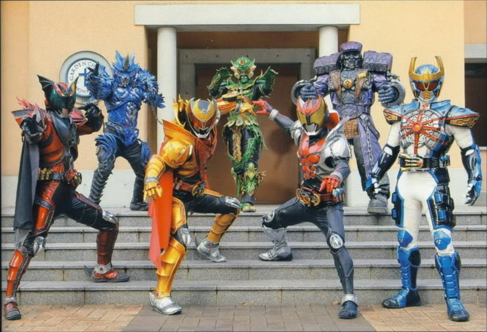 Category:Demon Races | Kamen Rider Wiki | FANDOM powered by
