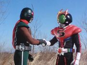 Skyrider meets Stronger