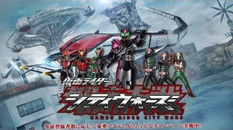 Kamen Rider City Wars - Using Decade to clear the Imagine Quest