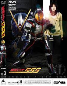 Kamen Rider Faiz Volume 3