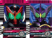 All OOO Rider Cards