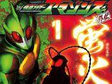 Kamen Rider Amazons Gaiden: Light of Fireflies