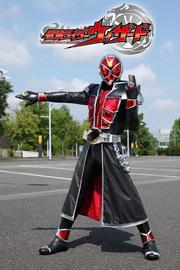 Kamen Rider Wizard poster