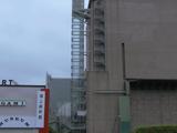 Kougami Art Museum
