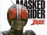 Kamen Rider Black (song)