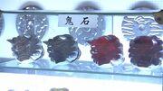 Onisho