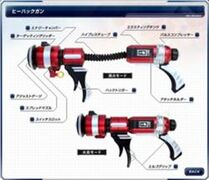 250px-Fourze's Weapon 02