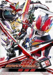 Den-O Final Trilogy Special Edition