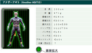 Another Agito spelling
