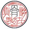 Shinkocchou Seihou Logo