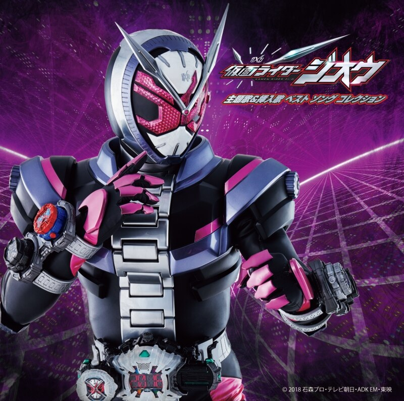 Revolutionize | Kamen Rider Wiki | FANDOM powered by Wikia
