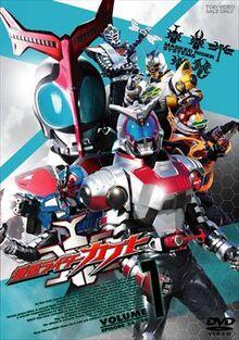 Kamen Rider Kabuto Vol 7