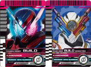 All Build Rider Cards