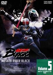 Black DVD Vol 5