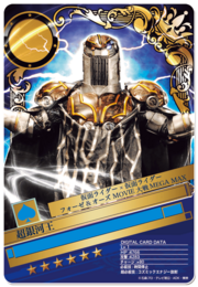 Card l 03564