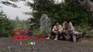 Hibiki Local Riders (1)