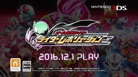 ニンテンドー3DS専用ソフト「オール仮面ライダー ライダーレボリューション」ティザーPV