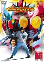Agito DVD Vol 12