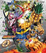 Gaim DVD Volume 05