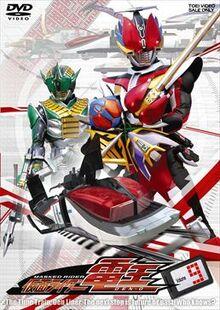 Kamen Rider Den-O Volume 9
