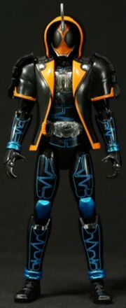 Specter Ore Damashii