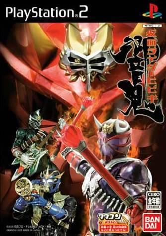 Kamen Rider Hibiki Video Game Kamen Rider Wiki Fandom Powered