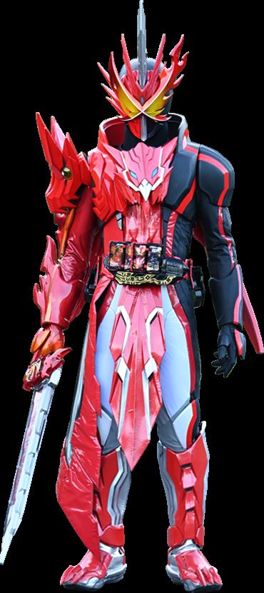 仮面ライダーセイバー ドラゴンイーグル