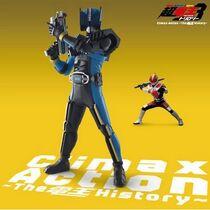 Climax action - chou den-o history cover
