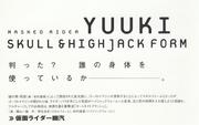 Highjack