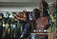 Repaired Cyborg Troops spelling