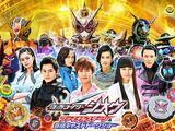 Kamen Rider Zi-O: Final Stage